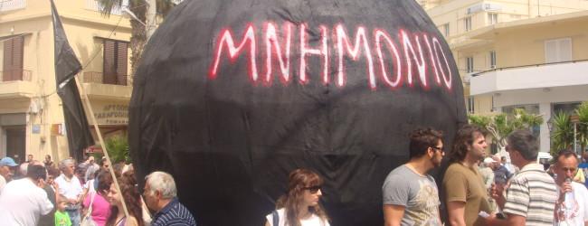 mnhmonio-650x250